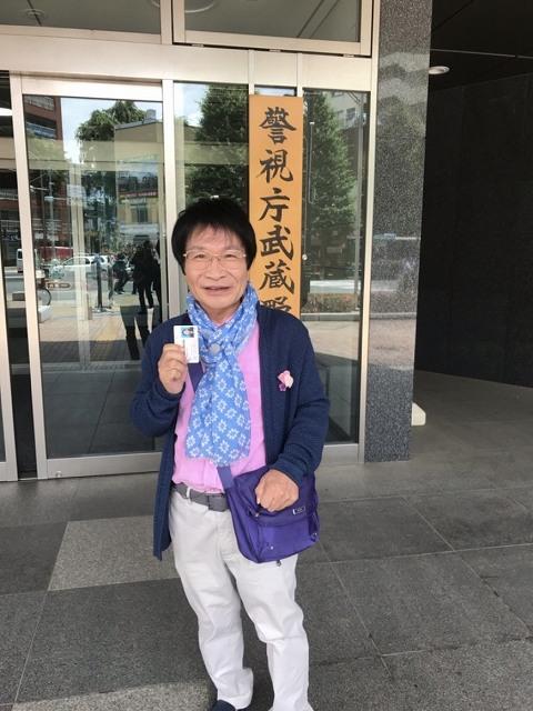 尾木ママ 免許返納 芸能人 尾木ママの画像
