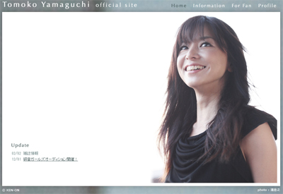 山口智子 月9出演 役 山口智子の画像
