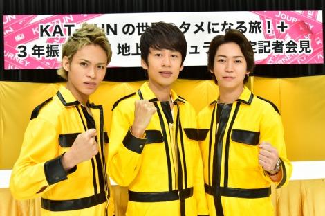 田口淳之介 初公判 KAT-TUN メンバー KAT-TUNの画像