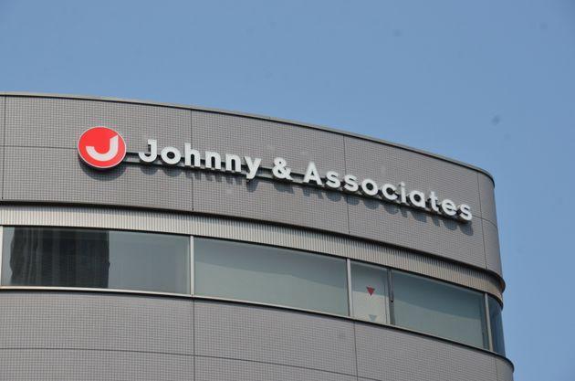 ジャニー喜多川 入院 死亡説 なぜ ジャニーズ事務所=東京都港区の画像