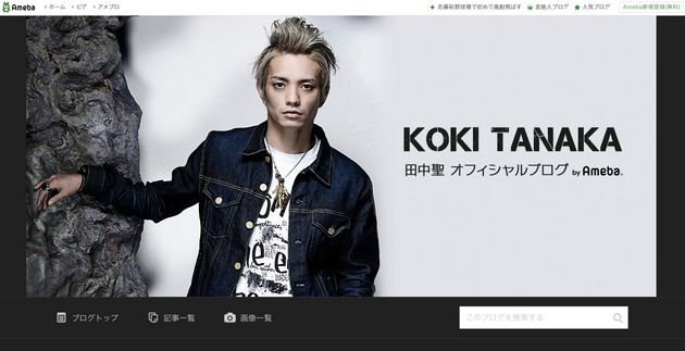 田口淳之介 初公判 KAT-TUN メンバー 田中聖の画像