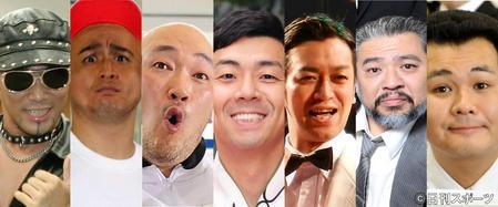 吉本 謹慎 若手 9月 復帰 復帰予定の若手芸人7人の画像