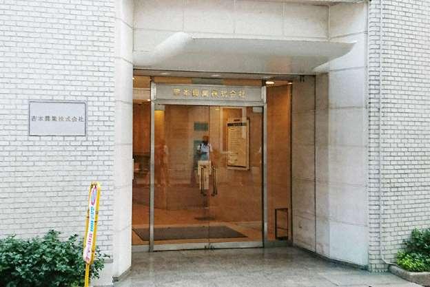 岡本社長 会見 世論 反転 疑問 吉本興業本店の画像