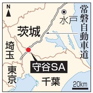 あおり運転 指名手配 対策 常磐自動車道MAPの画像