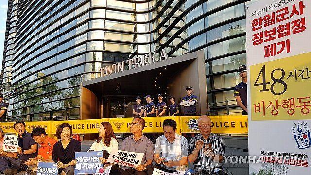 GSOMIA 破棄 韓国 大統領退陣 集会 某韓国団体の画像