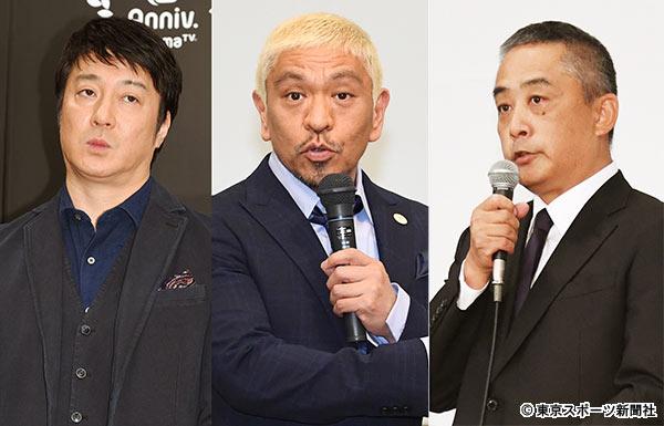 吉本騒動 収束 笑ってはいけない 加藤と松本と岡本社長の画像