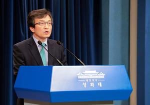 GSOMIA 破棄 韓国 大統領退陣 集会 金宜謙報道官の画像