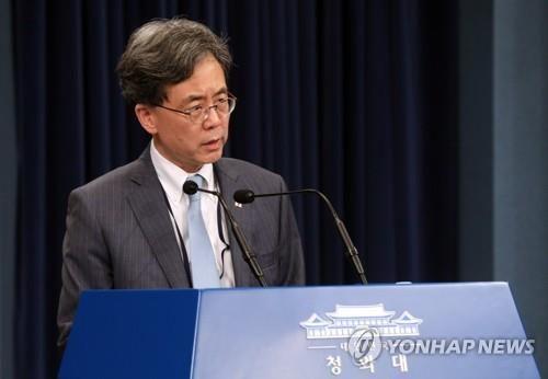 韓国 GSOMIA 破棄 韓国世論 分裂 金鉉宗の画像