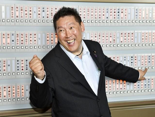 N国党代表 詐欺 信用 立花孝志参院議員の画像
