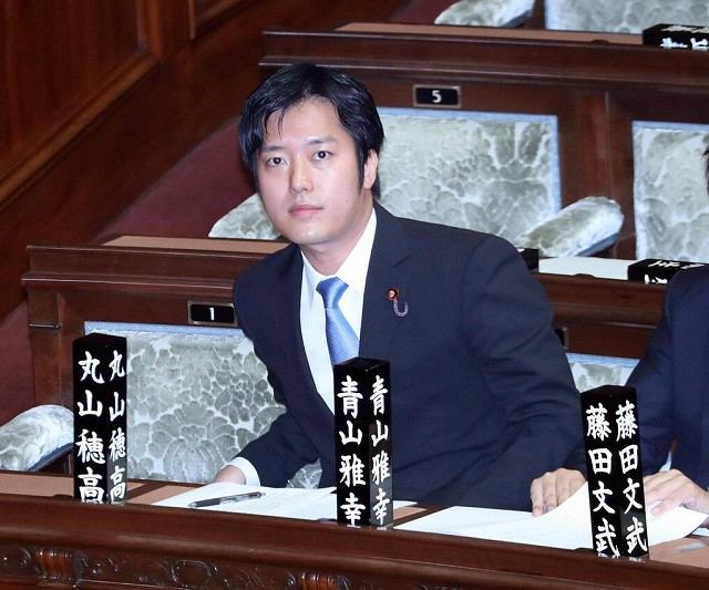 N国党 丸山議員 竹島 戦争 衆院本会議に臨む丸山穂高議員の画像