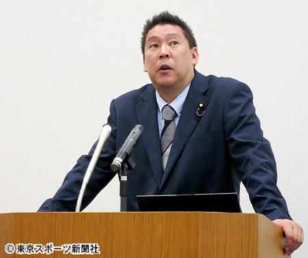 N国党 立花代表 TOKYOMX 提訴 N国党・立花孝志氏の画像