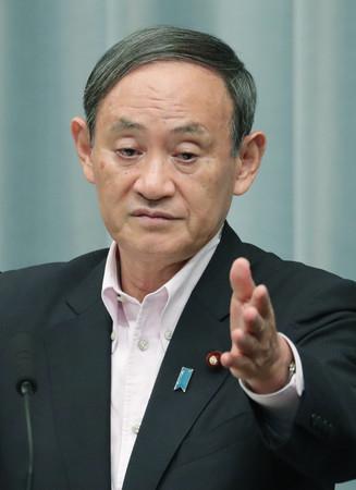 N国党 丸山議員 竹島 戦争 菅義偉官房長官の画像